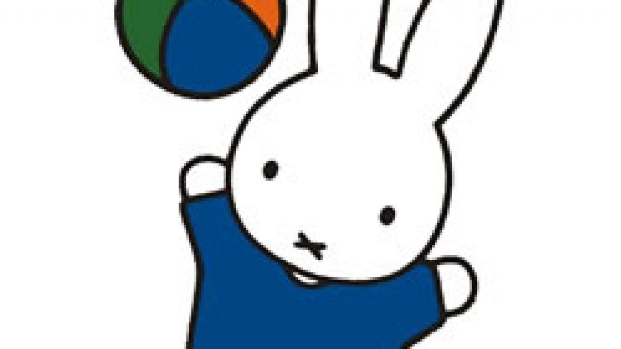 Kleurplaten Nijntje Met Ballon.Nijntje Kleurplaten Leuk Voor Kids