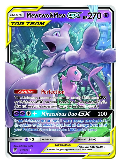 Kleurplaten Van Pokemon Kaarten.Leuk Voor Kids Pokemon Trading Card Game Sun Moon
